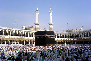 The Kaaba in Mecca during the Hajj.